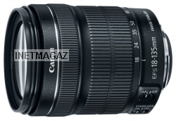 Canon EF S18-135mm F3,5-5,6 IS STM