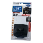Dollars Snap-on LCD Cover for Nikon D80