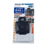 Dollars Snap-on LCD Cover for Nikon D40