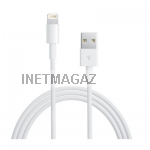 USB to lightning кабель для Apple iPhone