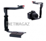Кронштейн Light Stand 900 Flash Bracket