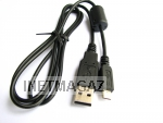 USB Cable VMC-MD4 USB Multi кабель для SONY CyberShot DSC-HX400, NEX-F3, 6L, HX50, RX100 A3500 A5000 A6000