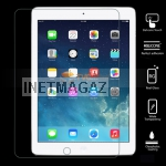 Защитное стекло для iPad Air 5 Explosion-proof tempered glass film 0.33mm
