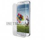 Защитное стекло для Samsung S4 Explosion-proof tempered glass film 0.3mm