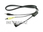 Canon AVC-DC300 Cable for PowerShot Pro1, A75, A510 & S60 G9